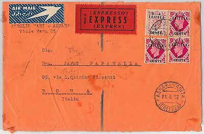 B.A. ERITREA postal history: SG # 21 pair & single + 20 on EXPRESS COVER 1952