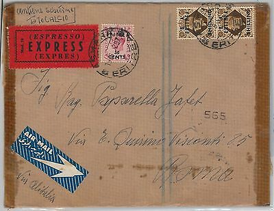 B.A. ERITREA postal history: SG # 23 pair + 20 on EXPRESS COVER  to ITALY  1952