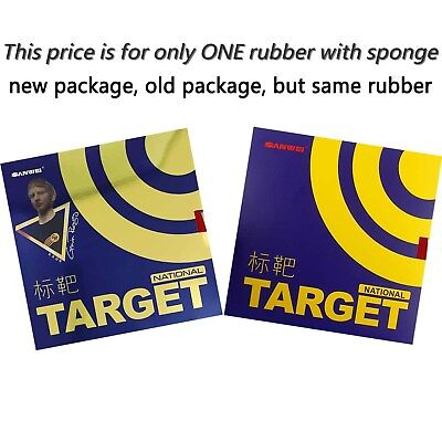 Sanwei TARGET (National) Pips-in Table Tennis Rubber (Blue Sponge)