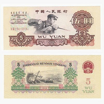 CHINA - 5 Yuan Banknote from 1960 - Pick ref: 876b - UNC.