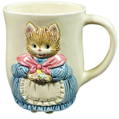Otagiri Japan 3D Figural Country Cat Mug Cup Dress Basket Embossed Vintage 11oz
