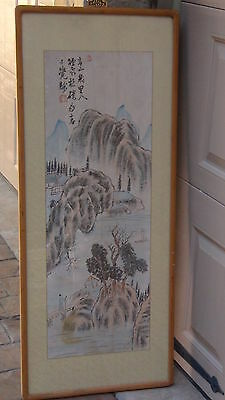 ANTIQUE 19c KOREAN WATERCOLOR ON SILK OF LANDSCAPE SCENE W/MOUNTAINS & BRIDGE