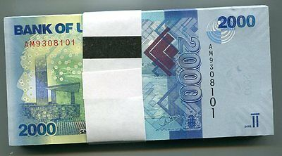 UGANDA 2000 SHILLINGS 2010 P-50 UNC BUNDLE 100 Pieces (PCS)