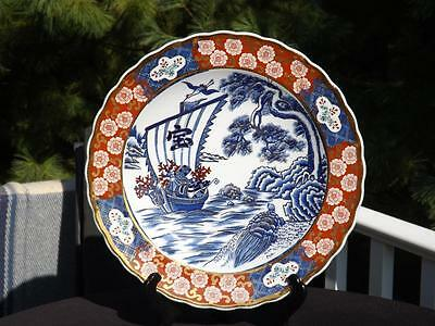 "Beautiful Antique 14"" Japanese Imari Porcelain Charger Bowl w/ Imprinted Marking"