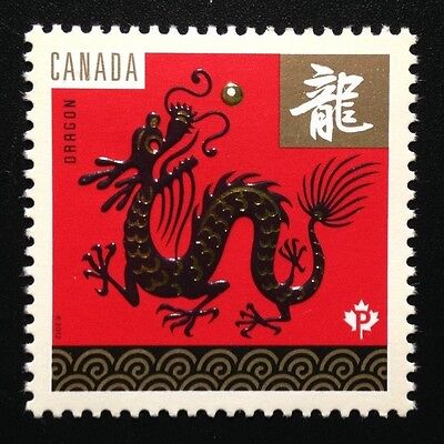 Canada #2495 MNH, Lunar New Year of the Dragon Stamp 2012