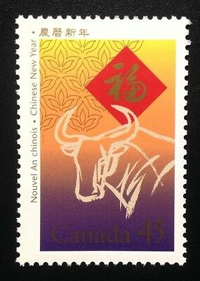 Canada #1630 MNH, Lunar New Year of the Ox Stamp 1997