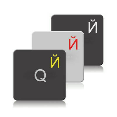 Russian keyboard stickers for Mac (Apple) transparent in different colors