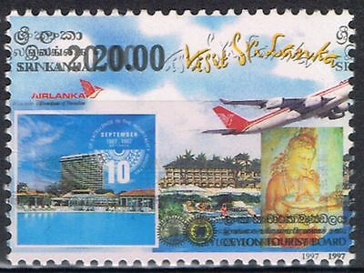 Sri Lanka 1987 20R SG1361 Black Doubled V.F MNH
