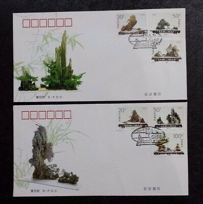 China 1996-6 Potted Landscapes , complete 2 x FD Covers B