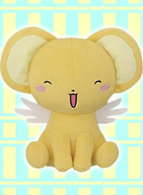Card Captor Sakura 10'' Smiling Kero-chan Plush NEW