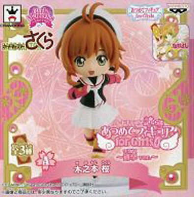 Card Captor Sakura Rollerblading Sakura Atsumete for Girls Vol. 4 Trading Figure
