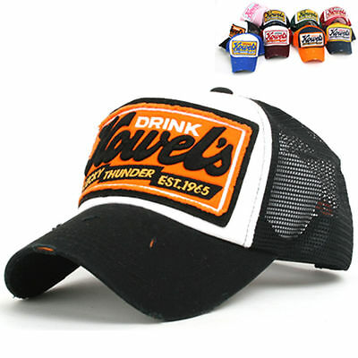 niki-orange® Distressed Vintage Trucker Mesh Cap Surfer