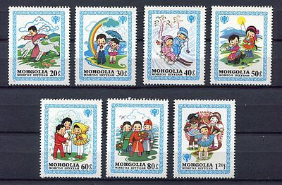 s4374) MONGOLIA 1980 MNH** Year of the child 7v