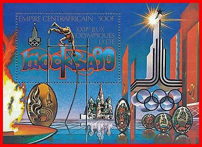 Central Africa 1980 Moscow Olympics S/s  Mnh