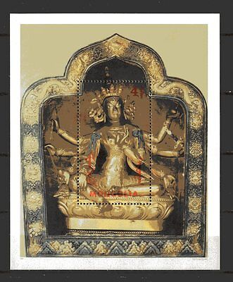 s4475a) MONGOLIA 1991 MNH** Religious sculpture s/s Imperf.