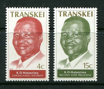 Transkei 1979 Inaug of Second State President MNH