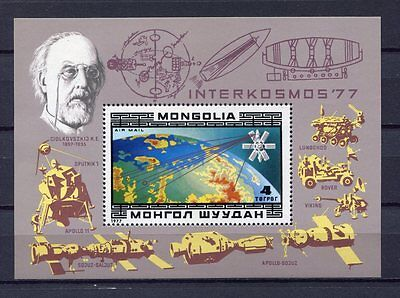 s4525) MONGOLIA 1978 MNH**  Wright brothers s/s