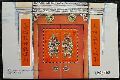 Macau 1997 Legends & Myths Door Gods MS  MNH
