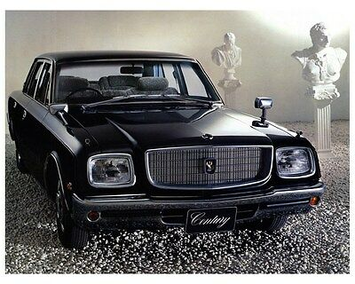 1980 Toyota Century Factory Photo ca3911