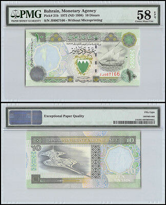 Bahrain 10 Dinars, 1973 - ND 1998, P-21b, Without Microprinting, PMG 58