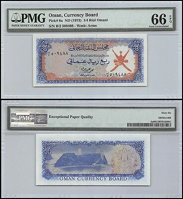 Oman 1/4 - Quarter Rial, ND 1973, P-8a, Arms, PMG 66