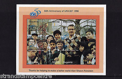 Guyana - 1996 50th Anniv of UNICEF - U/M - SG MS4616 (Typed Thanks)