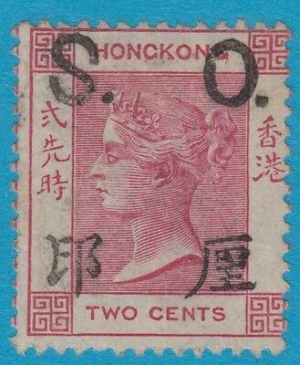 Hong Kong 60A Unused Without Gum With Royal Philatelic Cert !  £1300 Rare !