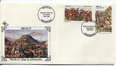 South Africa 1981 Battle of Slag by Amajuba FDC