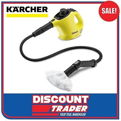 Karcher 1200 Watt Steam Cleaner - SC1 Premium - 1.516-225.0
