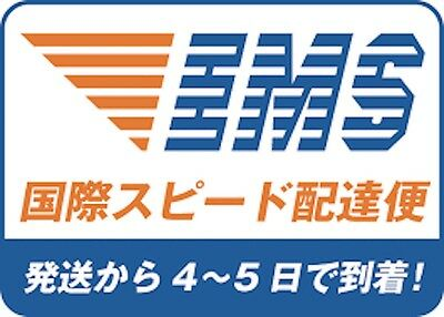 Upgrade order to EMS high speed for heavy items from Tokyo Interport Co., Ltd