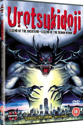 Urotsukidoji - Legend of the Overfiend/Legend of the Demon Womb DVD (2008)