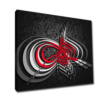 Bismillah written in Arabic calligraphy abstract Islamic canvas wall art