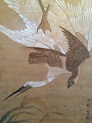 A large and Important Framed Chinese Antique Painting on Silk, Signed.