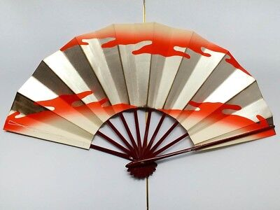 Vintage Japanese Geisha Odori 'Maiogi' Folding Dance Fan from Kyoto: Design A