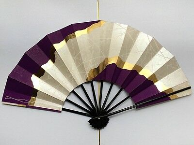 Vintage Japanese Geisha Odori 'Maiogi' Folding Dance Fan from Kyoto: Design C
