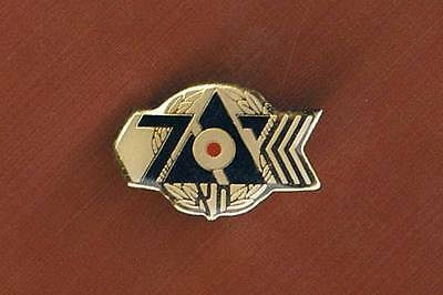 Israel National  Police  Central Unit Tel Aviv Extreme Rare Pin  Badge