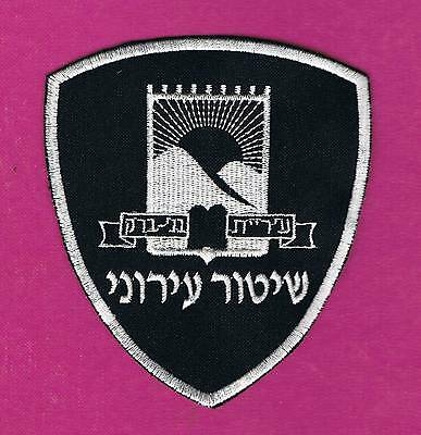 Israel Police Patch Urban Policing Bnei Brak City Very Rare New Patch