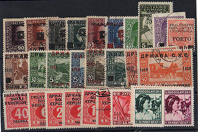 KINGDOM OF SHS (YUGOSLAVIA) - Bosnia - SET Of 21 Old Stamps - Early 1900s