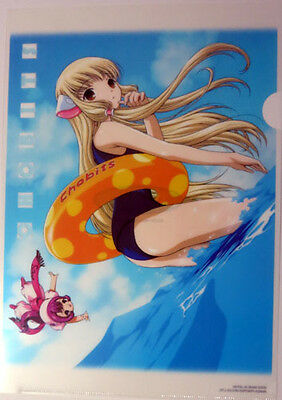 Chobits Swimming Chii Clear File Folder Plastic Anime NEW