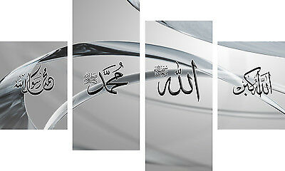 4 Piece Islamic Large Silver/Grey Canvas Wall Art With Arabic Calligraphy