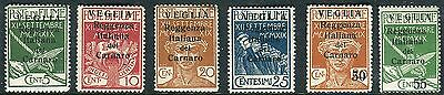 FIUME-1920 OVERPRINTS Small Letter set of 6 values mounted mint Sg 1B-6 V2402