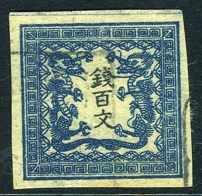 JAPAN-1871 100m Blue on piece IMPERF very fine used Sg 3 V2114