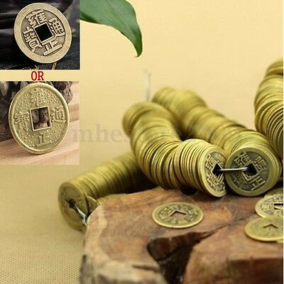 20 × Brass Feng Shui I Ching Chinese Wealth Double Dragon Fortune Coin Lot
