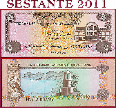 (com) UAE  UNITED ARAB EMIRATES  -  5 DIRHAMS nd 1982  - Prefix 33  -  P 7 - UNC