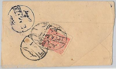 AFGHANISTAN -- POSTAL HISTORY:  Michel 187 on COVER  1919