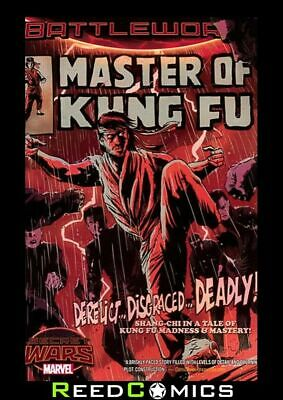 MASTER OF KUNG FU BATTLEWORLD GRAPHIC NOVEL New Paperback Collects 4 Part Series
