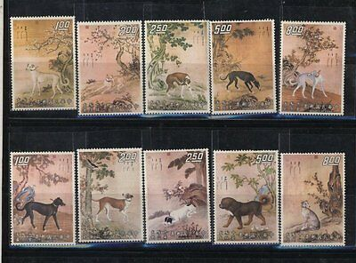 ChinaTaiwan Stamp-1971-特80(241)- Ten Prized Dogs Paintings -MNH