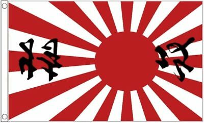 NEW 5 x 3 FOOT (150x90cm) JAPAN RED JAPANESE RISING SUN WITH WRITING FLAG