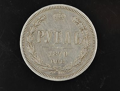 Antique Imperial Russian Silver 1 Rouble 1870 - RARE!