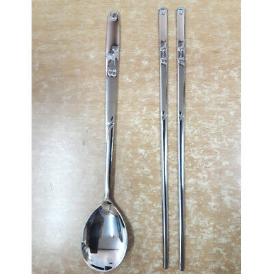 Korean Stainless Steel Spoon and Chopsticks Set Pine trees Patten Cookware